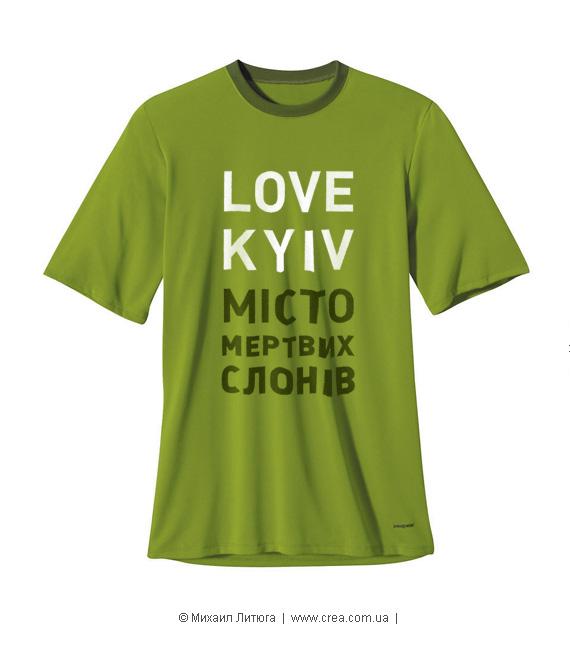 Дизайн принта футболки для конкурса «I love Kyiv» про слона