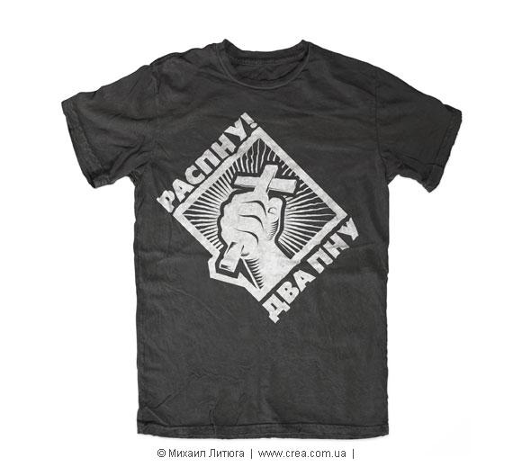 логотип команды любительских боев «Крестоносцы»
