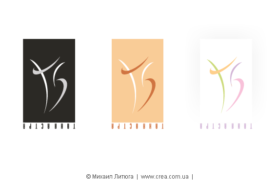 логотип модельера женской одежды - Таня Астра