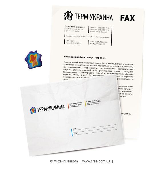 Фирменный стиль для «Терм-Украина» - часть 2: дизайн факс-бланка, конверта А4 и магнитик на холодильник
