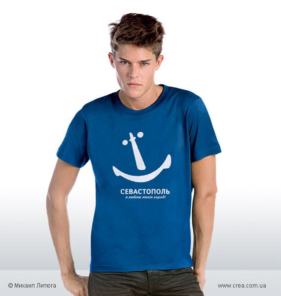 Кликайте, чтобы купить яркую синюю футболку с альтернативным логоттипом Севастополя «я люблю этот город»