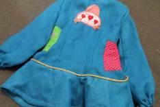 parte de atrás de la chaqueta