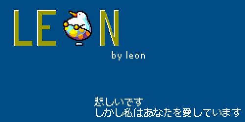 Leon Cool Game: Un jeu d'aventures via Twitter