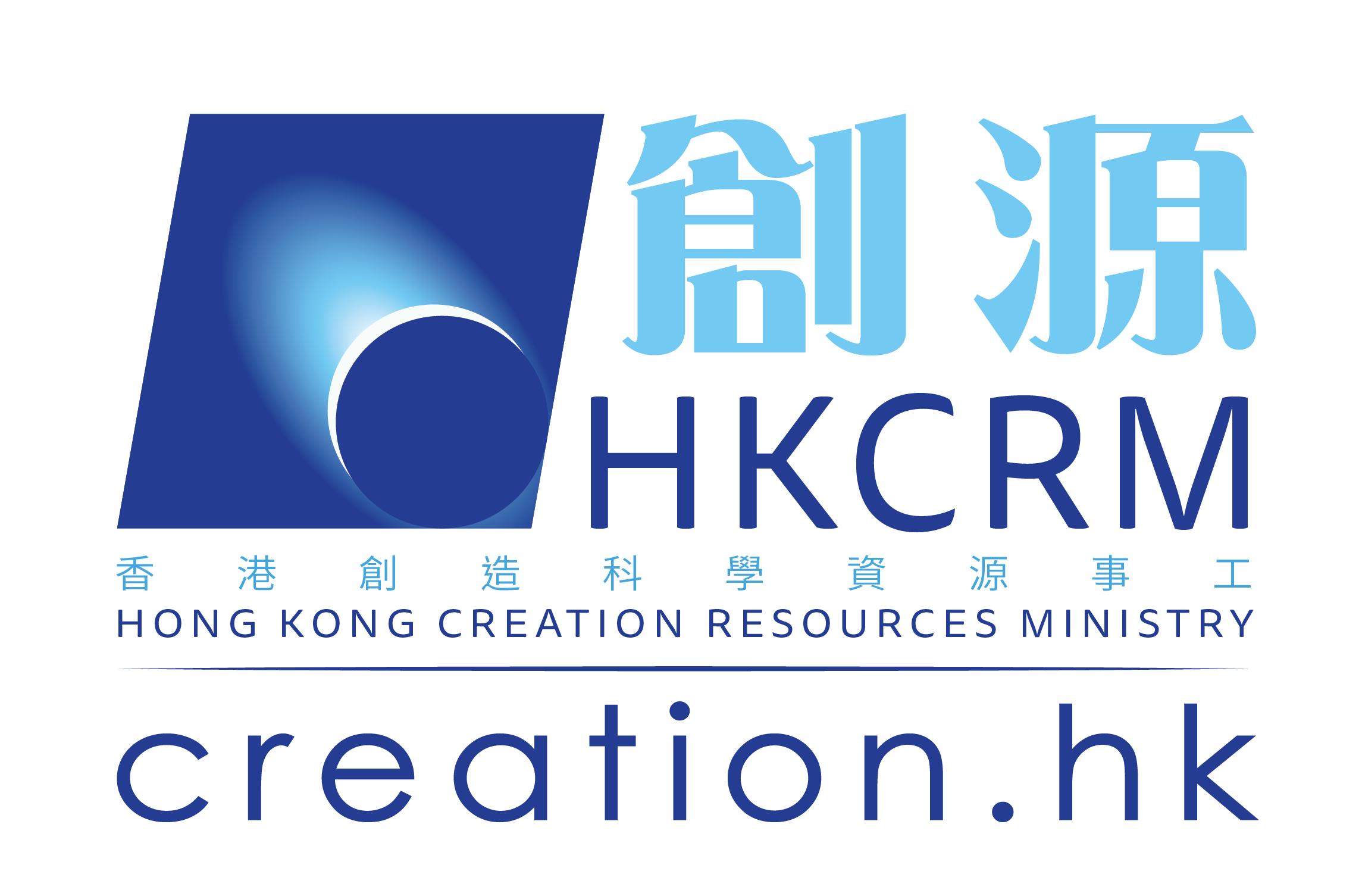 香港創造科學資源事工