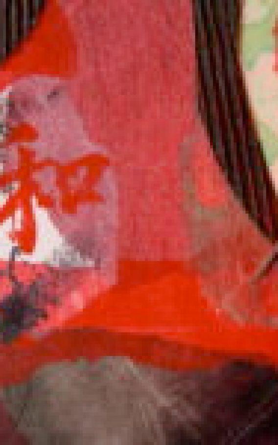 Asian Vessel