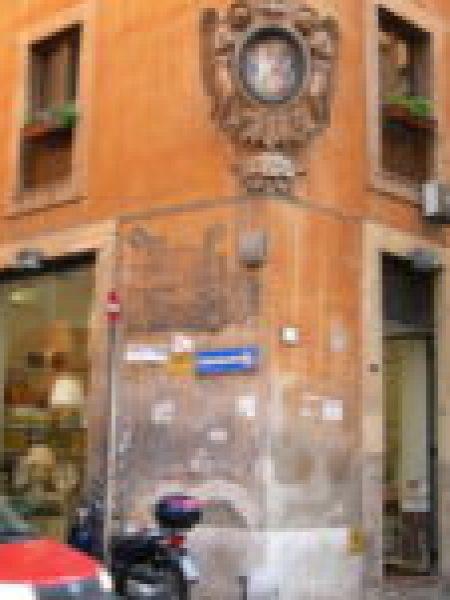 Ave Maria Corner