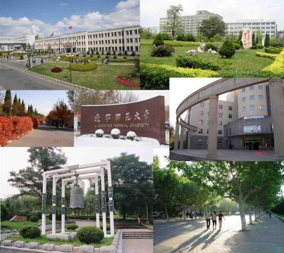 LNU Campus
