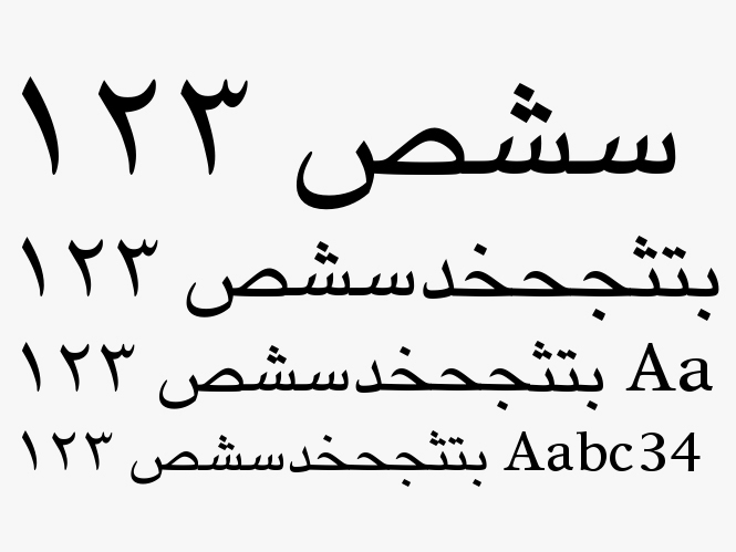 Creative Action | Why Arabic Is So Hard to Design