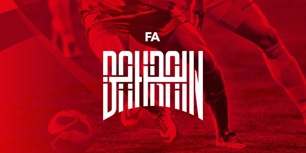 bahrain football association branding