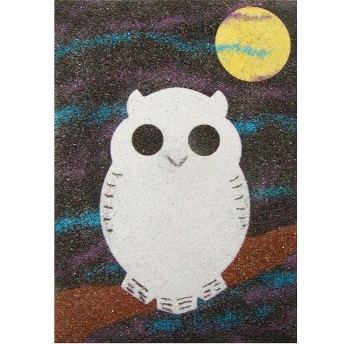 Sand Art Owl