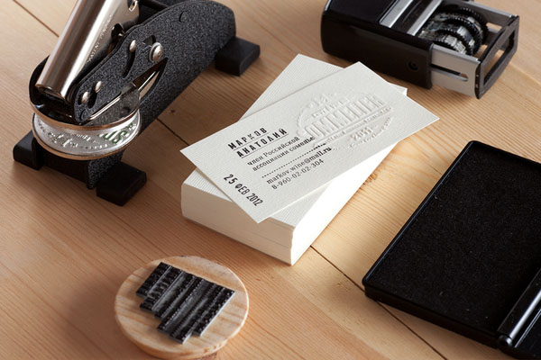 embossed-corporate-business-card