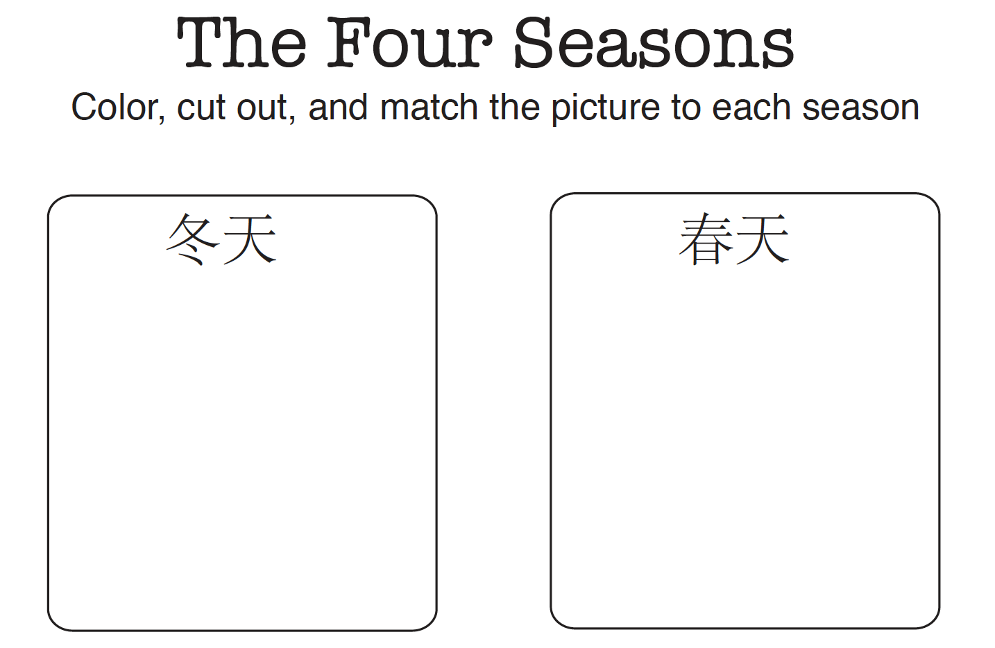 Search Results For Seasons Creative Chinese