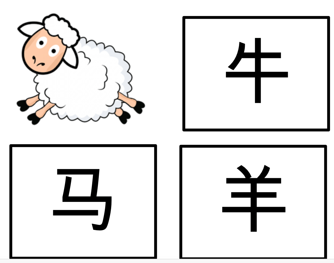 Write Cow Sheep Horse Creative Chinese