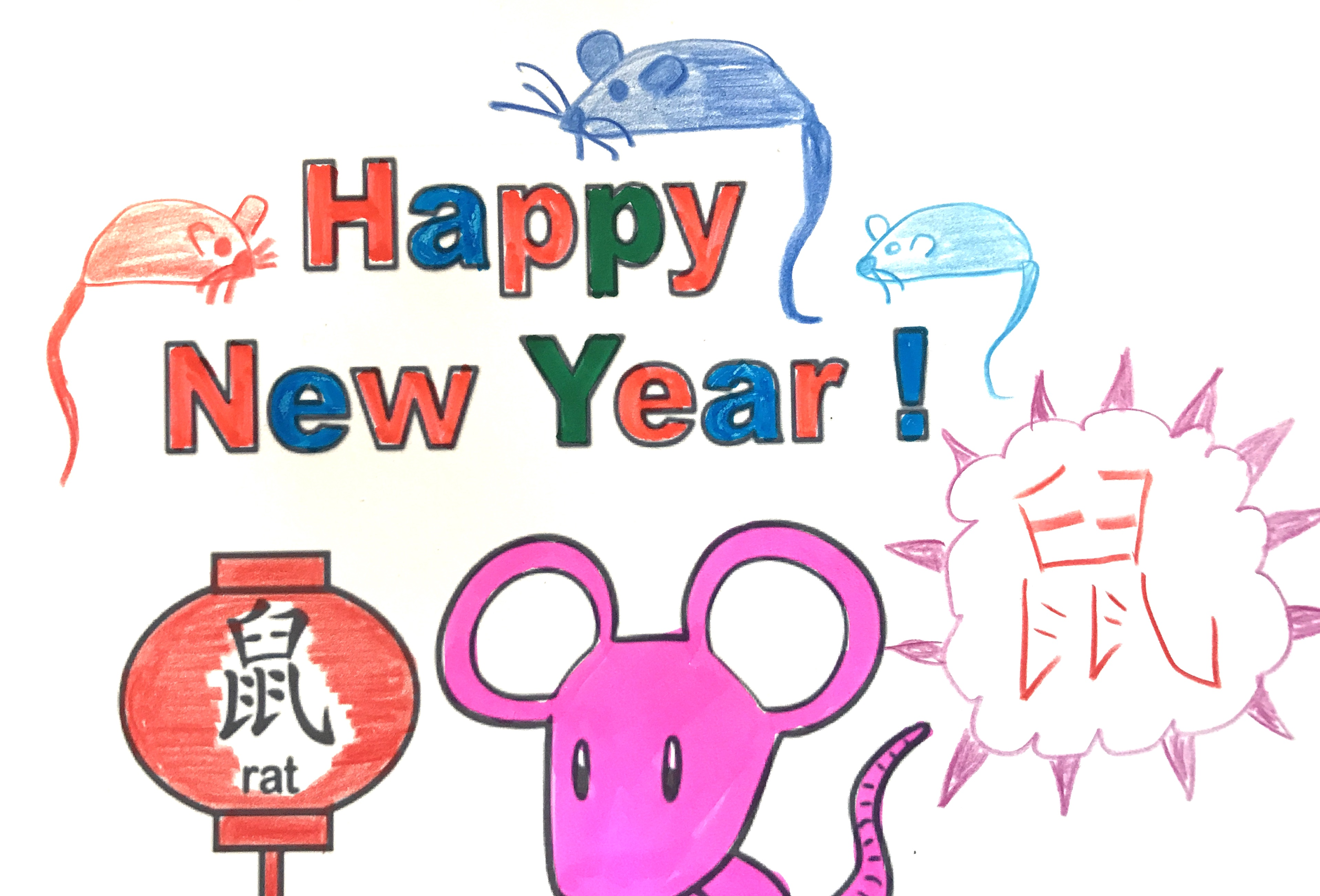 Happy New Year Card Year Of The Rat Creative Chinese