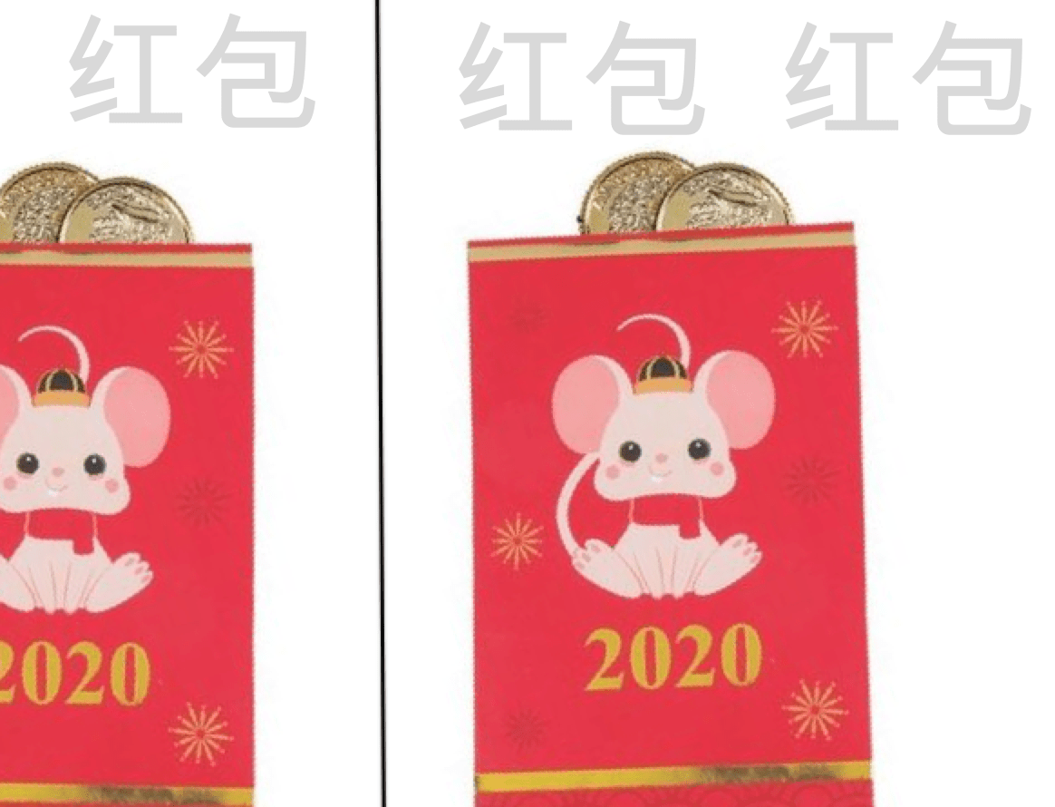 Red Envelope Creative Chinese