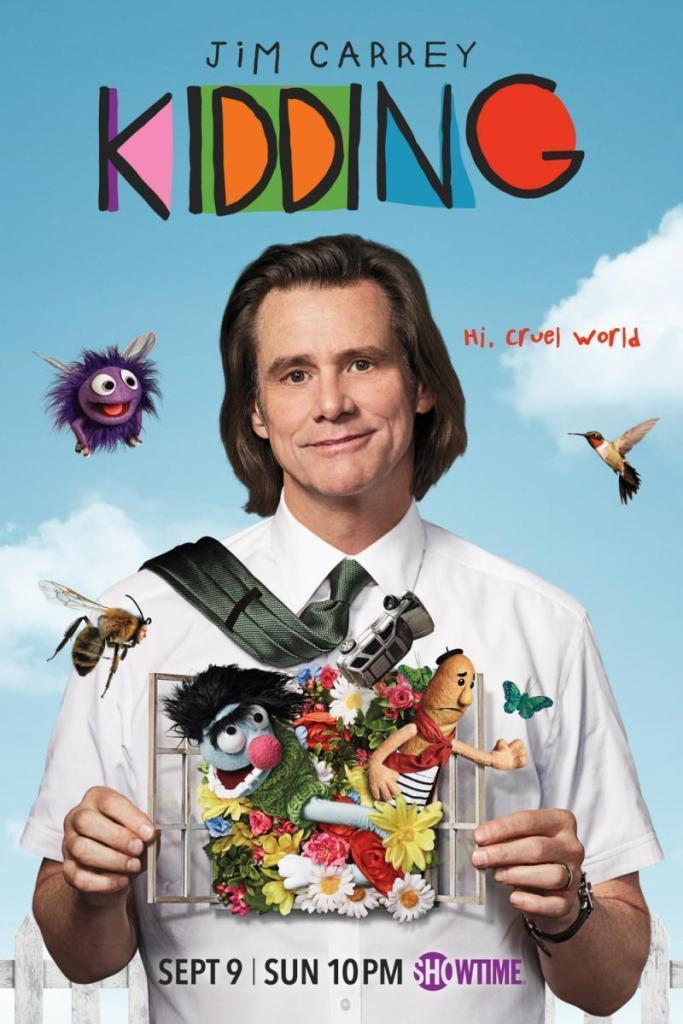 Kidding Poster How Did They Do It? 5 Awesome Hollywood Scenes ?