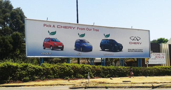 zimbabwe-chery-car-billboard