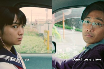 Toyota_FathersDay