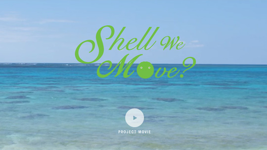 shellwemove03