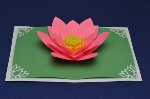 Lotus Flower Pop Up Card Template