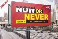 Billboard Mockup Psd 120x60