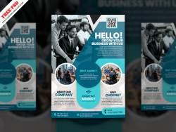 Corporate Flyer Free PSD Freebie Download