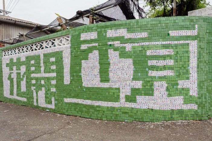 huija-murals-7[2]