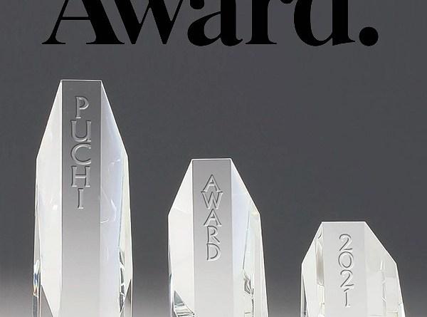 Puchi Award