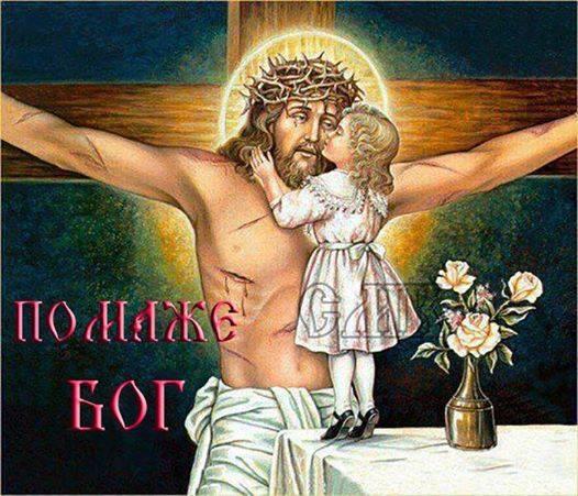 Pe urmele lui Hristos ajungem la cer