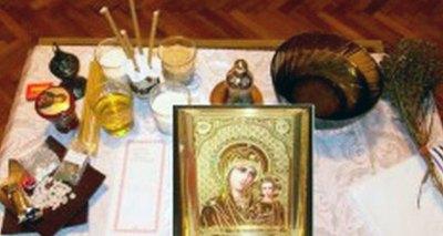 Sfeştania sau sfințirea casei