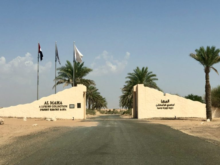 Al Maha Entrance