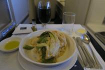 British Airways Business Class Entree