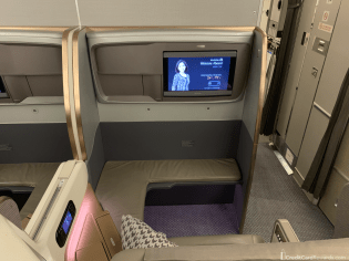 Singapore Airlines Business Class Bulkhead Seat