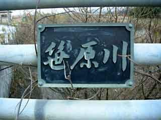 三穂田71