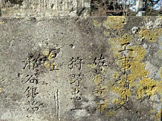 jouhukazawa4.jpg