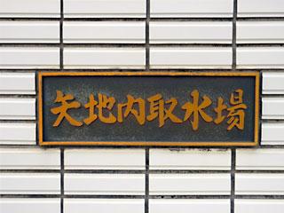 jouyachinai4.jpg