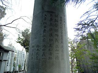 asakakaitaku11