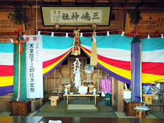 matsuyama21