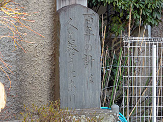 kobayashi18