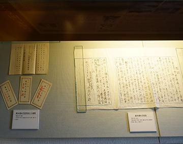 ↑展示品 疏水通水式招待状と入場券 疏水通水式祝詞。