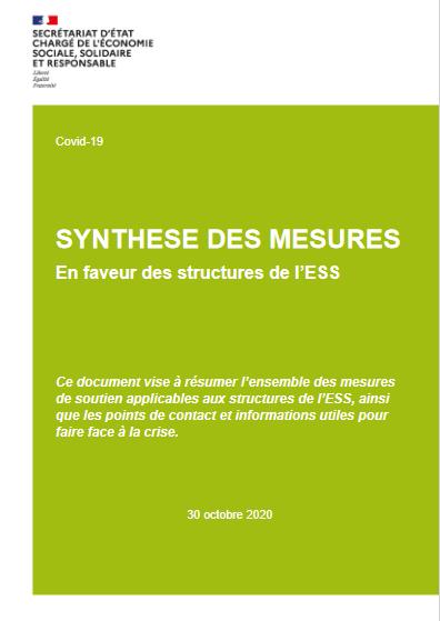 Synthèse des mesures dédiées à l'ESS