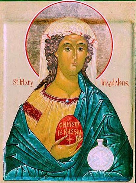Biserica Sfanta Maria Magdalena din Ierusalim