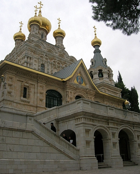 The Church Of St Mary Of Magdalene Jerusalem Orthodoxword