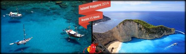 sky-express-island-hopping-summer-flights-2014