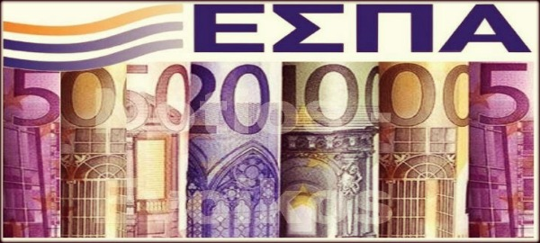 Νέα προγράμματα για ίδρυση ή ανακαίνιση επιχειρήσεων από το ΕΣΠΑ…