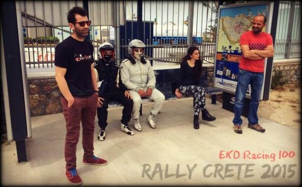 rally-crete-2015-spot