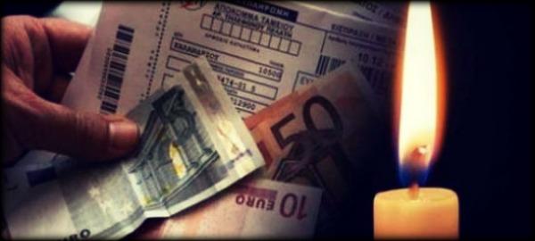 Δεν θα κόβει η ΔΕΗ το ρεύμα για χρέη κάτω των 1000 ευρώ