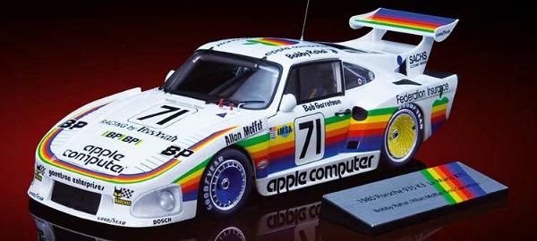 Τι σχέση έχει η Apple με την Porsche