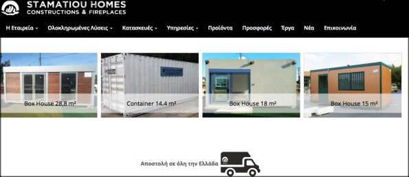 screenshot stamatiouhomes