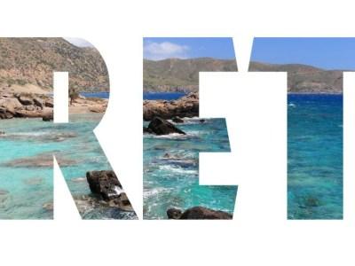 Οι 40 μοναδικές παραλίες της Κρήτης